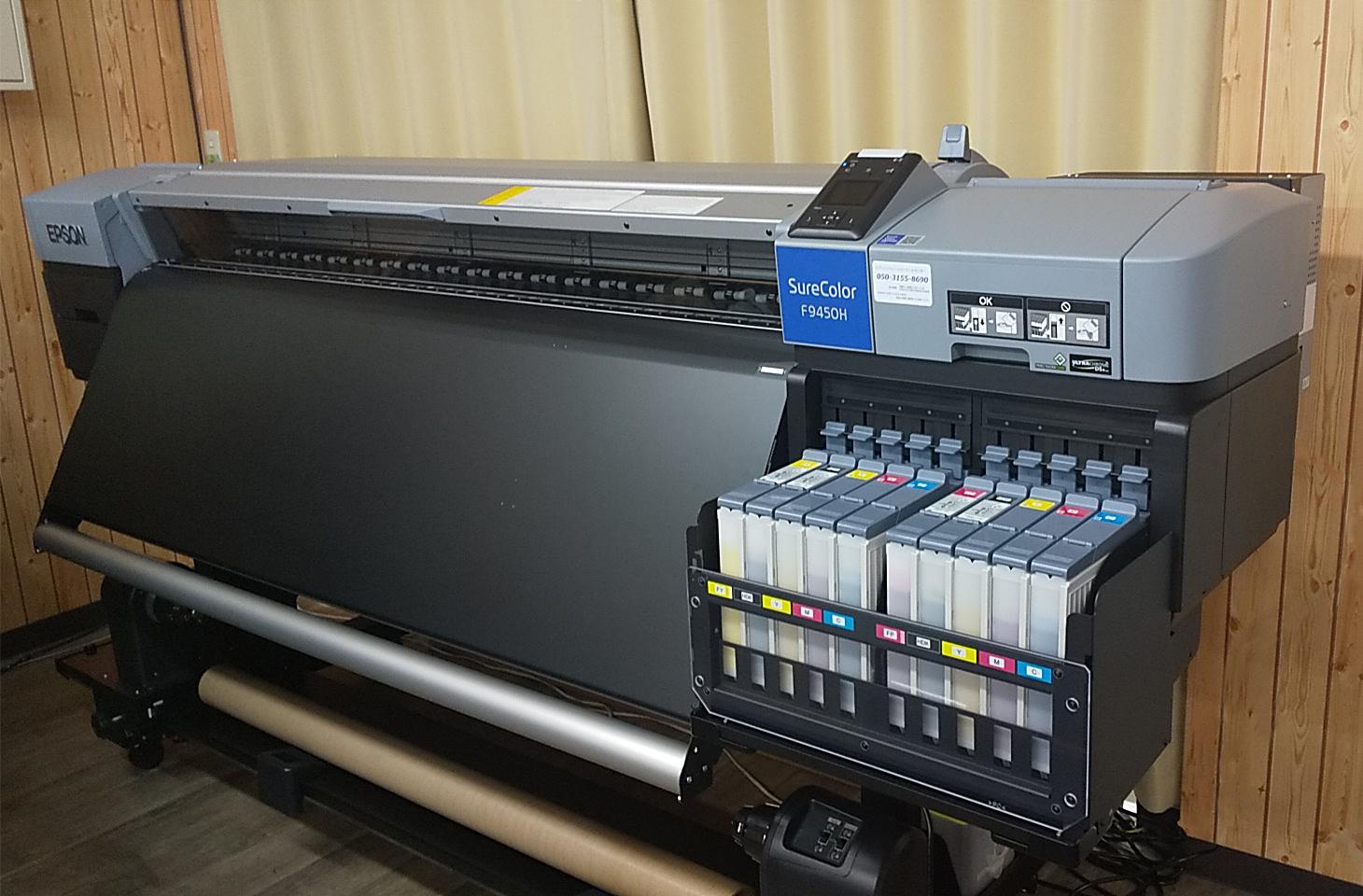 エプソンSC-F9450Hを京都ショールームに設置いたしました